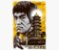 Enjoystick Bruce Lee Game of Death - Imagem 1
