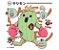 Enjoystick Digimon - Togemon - Imagem 1