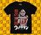 Enjoystick Ultraman Minimalist - Imagem 2