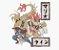 Enjoystick Mario Oriental Style - Imagem 1