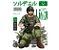 Enjoystick Soldier Xbox - Imagem 1