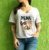 Camiseta PEDAGOGIA - Imagem 1