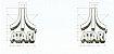 Caneca 300ml Atari - Logo Projeto - Imagem 2