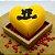 Forma Especial Coração Silhueta Mickey e Minnie Ref. 12028 BWB Rizzo Confeitaria - Imagem 2