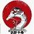 Camiseta Chihiro Red Run Spirit - Masculina - Imagem 1