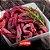 [Carne bovina BOMFRIGO] Patinho em tiras (1kg) - Imagem 1