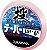 Arranque Daiwa PE Surf Sensor 1x13m - Imagem 2