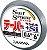 Arranque Daiwa PE Surf Sensor +Si - 1x12m - Imagem 2