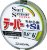 Arranque Daiwa PE Surf Sensor +Si - 3x12m - Imagem 2