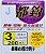 Anzol Gamakatsu Miyako Box - Imagem 2