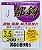 Anzol Gamakatsu Miyako Box - Imagem 3