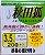 Anzol Gamakatsu Akita Kitsune Box - Imagem 3