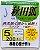 Anzol Gamakatsu Akita Kitsune Box - Imagem 4
