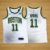 Camiseta Regata Basquete NBA Boston Celtics City Edition Kirie Irving #11 Branca  - Imagem 1
