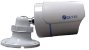 Câmera IP 1MP | Low Lux | IR  para Kit NVR GVBRCâmera IP 1MP | Low Lux | IR  para Kit NVR GVBR - Imagem 2