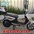 Bicicleta Elétrica Taim - Imagem 2