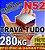 Imã De Neodímio Bloco 50x50x25mm Super Forte Trava Tudo N52 Ima *04 Unidades* - Imagem 8