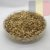 Malte Caramel Hell - Bestmalz (20-40 EBC) - Imagem 1