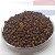 Malte Black Swaen Barley (Cevada Torrada) - Imagem 1
