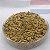 Malte Gold Swaen Amber - Imagem 1