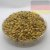 Malte Pale Ale - Weyermann - Imagem 1