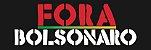 Adesivo Fora Bolsonaro - fixação externa - Imagem 1