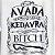 Avada Kedavra - Imagem 2