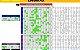 Planilha Lotomania - 100 Dezenas Com Redução Em 20 Jogos - Imagem 1