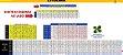 Planilha Lotomania - Grupos De 60 Dezenas Pra Ganhar - Imagem 1