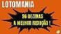 Planilha Lotomania - 96 Dezenas com Redução para 72 - Imagem 2
