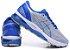 Tênis Asics Gel Nimbus 21 - Masculino - Cinza e Azul - Imagem 4