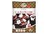 MISTURA PARA CUPCAKE CHOCOLATE ARCOLOR 1kg - Imagem 1