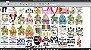 SubliSimples - Programa de imagens para sublimação - Imagem 1
