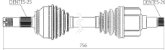Semieixo Renault Duster 2.0 16v 10/..  Lado Esquerdo 26x25 - Imagem 5