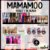 Kit MAMAMOO Reality in Black - Imagem 1