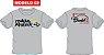 Camisetas Família Apzeiros - Imagem 4