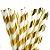 Canudo de Papel Listras Metalizado Dourado - 20 unidades - ArtLille - Rizzo Festas - Imagem 1