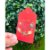 Tag Decorativa Feliz Natal - 5 unidades - Rizzo  - Imagem 1