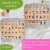 Placas Letras Cursivas - Imagem 7