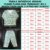 Pijama Flanela FOGUETES - Imagem 4