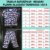 Pijama Infantil 100% Algodão BALÕES AZUL - Imagem 2