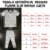 Pijama Infantil SLIM Submarinos Marinho Manga Curta - Imagem 6