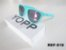oculos esportivos 100% polarizados  - Imagem 6
