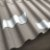 Manta Impermeabilizante Asfáltica Autoadesiva Flexível de Alumínio com Poliéster - AluBand PET06 Alumínio - Rolos 10m  - Imagem 3