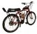 Bike motorizada Caiçara - Imagem 4