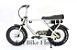 Super bike Elétrica 500w - Imagem 10