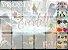 Everdell + Sleeve + Playmat + Kit 3D - Imagem 6