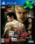YAKUZA KIWAMI 2 - PS4/PS5 - Imagem 1
