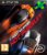 NEED FOR SPEED HOT PURSUIT - PS3 - Imagem 1