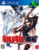 KILL LA KILL: IF - PS4 - Imagem 1